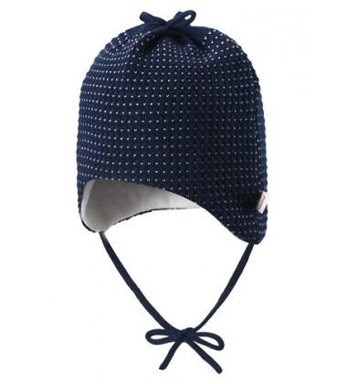 Reima pavasario / rudens kepurė naujagimiams Ujellus. Spalva tamsiai mėlyna