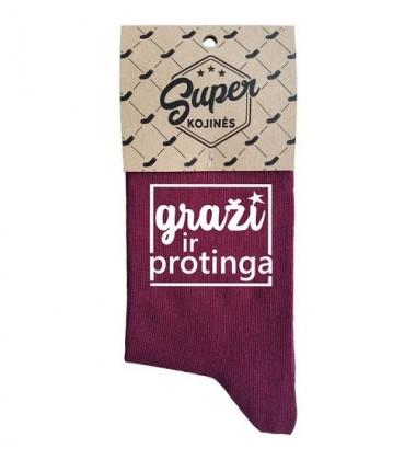 """Super kojinės moterims """"Graži ir protinga"""". Spalva bordinė"""