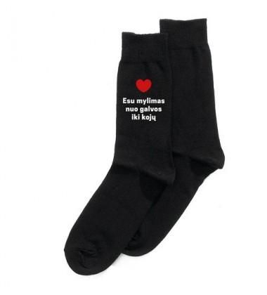 """Super kojinės """"Esu mylimas nuo galvos iki kojų"""". Spalva juoda"""