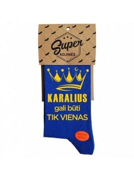 """Super kojinės """"Karalius gali būti tik vienas"""". Spalva mėlyna"""
