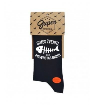 """Super kojinės """"Gimęs žvejoti, bet priverstas dirbti"""". Spalva juoda"""