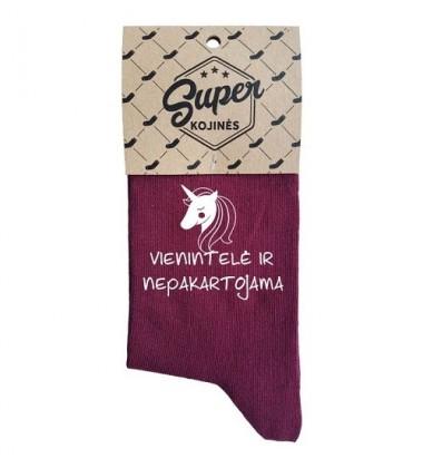 """Super kojinės moterims """"Vienintelė ir nepakartojama"""". Spalva bordinė"""