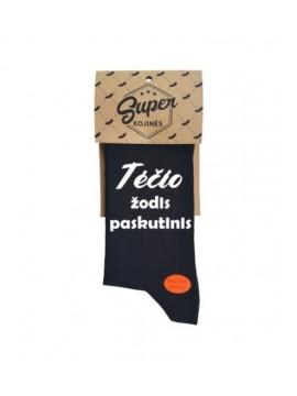 """Super kojinės """"Tėčio žodis paskutinis"""". Spalva juoda"""